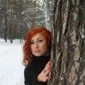 Alla, 29, Perm, Russia