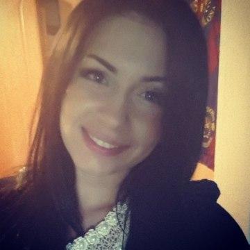Kristina Kristina, 25,