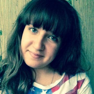 Кристина, 21, Yaroslavl, Russia