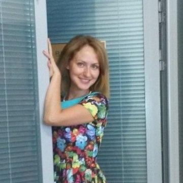 Elina, 31, Kazan, Russia