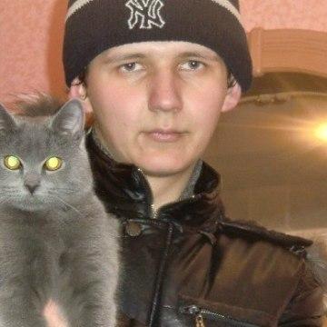 саша, 26, Novosibirsk, Russia