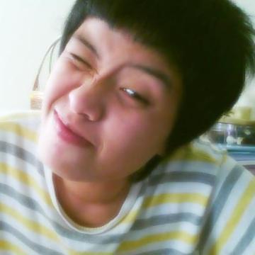 maysa, 22, Mueang Chiang Mai, Thailand