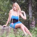 Кристина, 30, Almaty (Alma-Ata), Kazakhstan