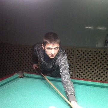 Виталий , 25, Bendery, Moldova