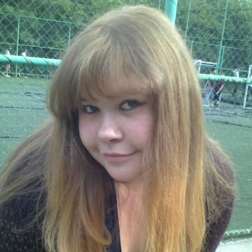 Viktoria, 24, Chimkent, Kazakhstan