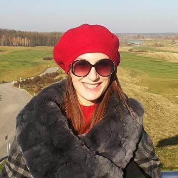 Mary, 26, Kiev, Ukraine