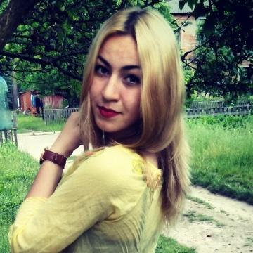 Aisha, 21, Kiev, Ukraine