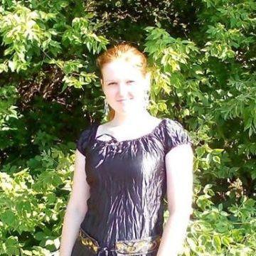 Vitalina Ostapenko, 26, Kirovograd, Ukraine