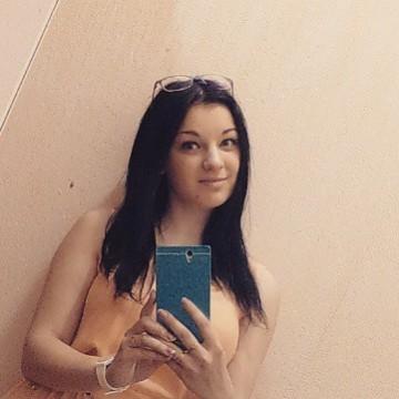 Екатерина, 20, Domodedovo, Russia