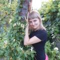Екатерина, 28, Herson, Ukraine