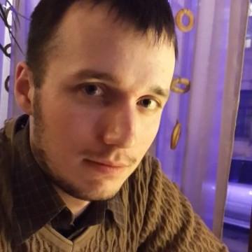 Alex, 27, Kiev, Ukraine