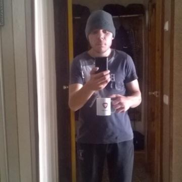 Иван, 27, Semipalatinsk, Kazakhstan