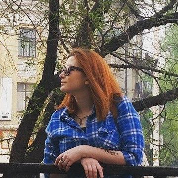 Екатерина, 24, Chita, Russia