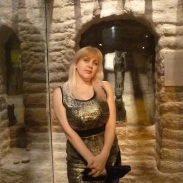 Елена, 39, Novosibirsk, Russia