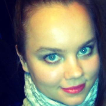 Аленка, 23, Velikie Luki, Russia