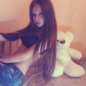 Nastya, 24, Ivanovo, Russia