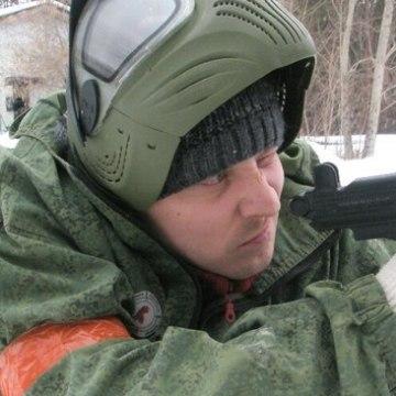 funny, 34, Penza, Russian Federation