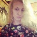 Kristina, 21, Volgograd, Russia