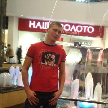 КОсТИК РЫБИН, 27, Tambov, Russia
