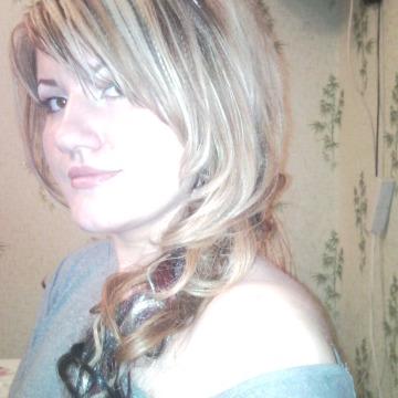 Nataliya Bondarchuk, 30, Dnipro, Ukraine