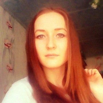Anna, 23, Tyumen, Russia