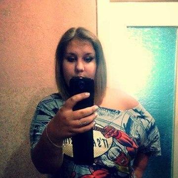 Helen, 22, Penza, Russia