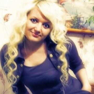 anna, 28, Mozyr, Belarus