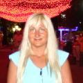 Оксана, 40, Ufa, Russia