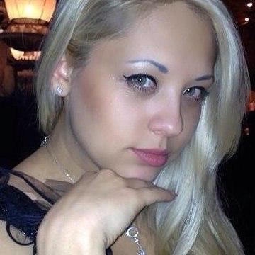 Алекса, 28, Krivoi Rog, Ukraine