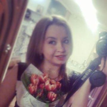 Ирина, 26, Chernovtsy, Ukraine