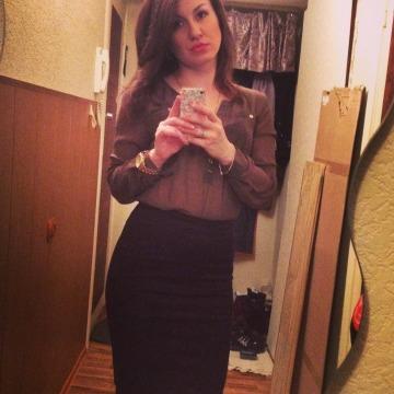 Anya, 28, Nizhnii Novgorod, Russia