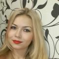 Iryna, 26, Lutsk, Ukraine
