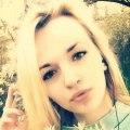Lelia, 21, Kiev, Ukraine