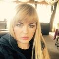 Natalie, 29, Kharkov, Ukraine