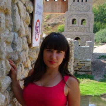 Elena, 24, Lipetsk, Russia