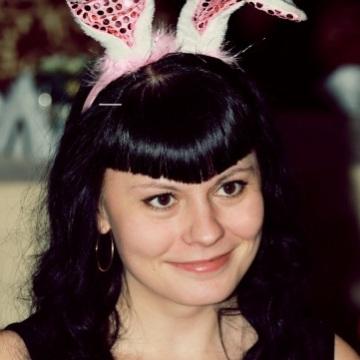 Марина, 30, Ussuriisk, Russia