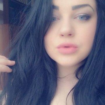 Irina Deyneko, 29, Pervomais'k, Ukraine