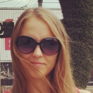 Anastasia , 27, Ekaterinburg, Russia