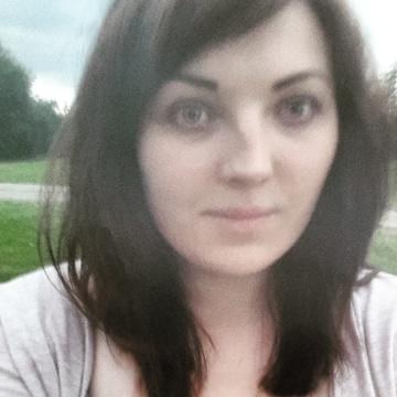 Kristina Yuhnova, 24, Moscow, Russian Federation