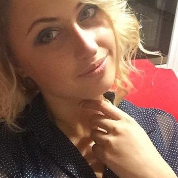 Viktoria , 23, Kiev, Ukraine