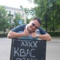Maksim Sidorov, 36, Tallinn, Estonia