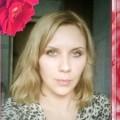 Афродита, 25, Kazan, Russia