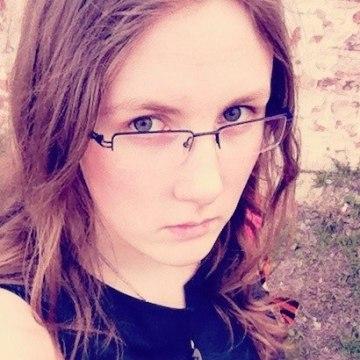 Екатерина, 21, Vladimir, Russia