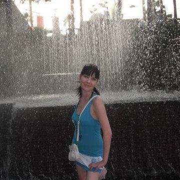 svetlana, 27, Moscow, Russia