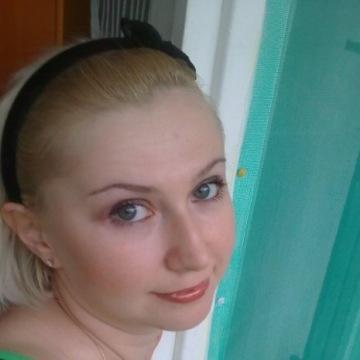 Светлана, 37, Moscow, Russia