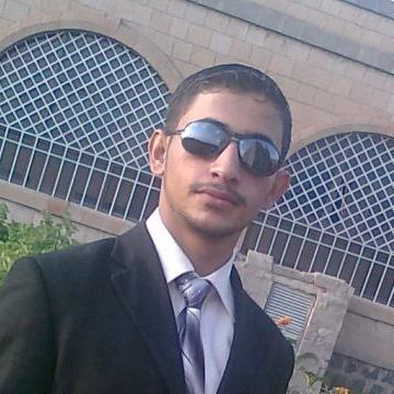 Ali Rajesh, 26, Aden, Yemen