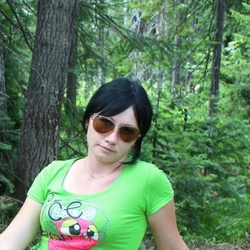 Татьяна, 27, Kzyltu, Kazakhstan