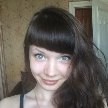 Diana , 23, Omsk, Russia