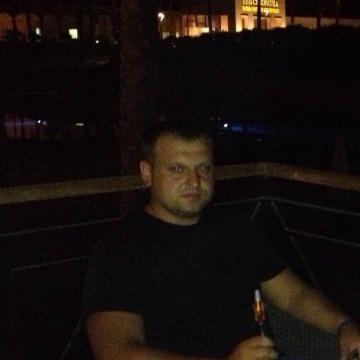 Виталий, 36, Kahovka, Ukraine