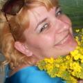 Олеся , 29, Krasnodar, Russia